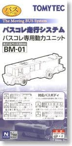 BM-01 Tomytec Moving Bus Working Chassis
