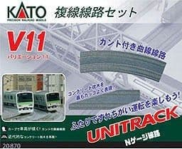 Kato V11 20-870 Variation Double Track Set With Banked Curves & Concrete Sleepers.