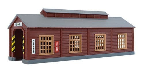 Rokuhan7297666 Engine Shed Brown